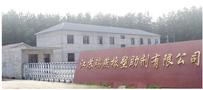 Jiangsu Ruiyan Rubber & Plastic Additives Co., Ltd.
